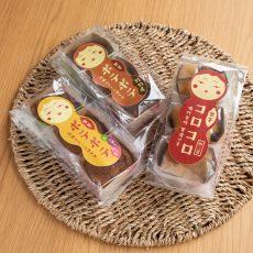 芋スイーツ(3種)